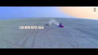 car me music Baja nachugi