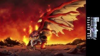 Fairy Tail: Dragon Cry - Teaser Trailer [English Subtitles]