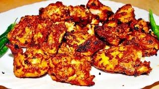 download lagu Lahori Chicken Tika Boti - Chicken Bbq - Cook gratis