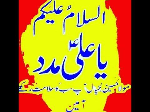 Live Jashan Pak 9 Aprail Bhakhar Bar Sargodha