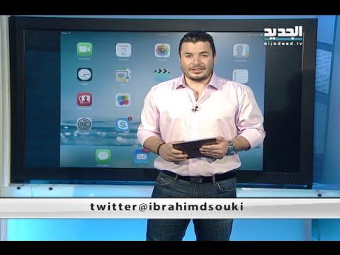 وداعا للعصا ..  حذاء لالتقاط السيلفي – ابراهيم دسوقي