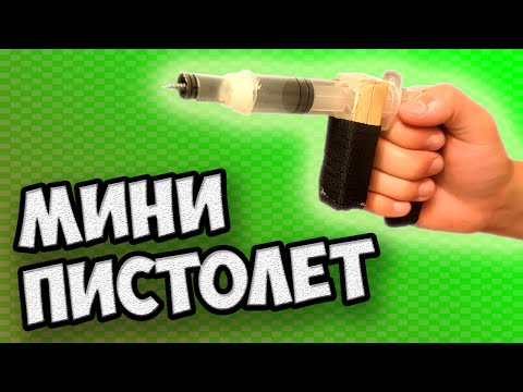 DIY КАК СДЕЛАТЬ БОЛЬШУЮ ДЫМОВУХУ?/HOW TO MAKE THE MOST SMOKE? airservice55.ru