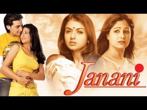 Janani video