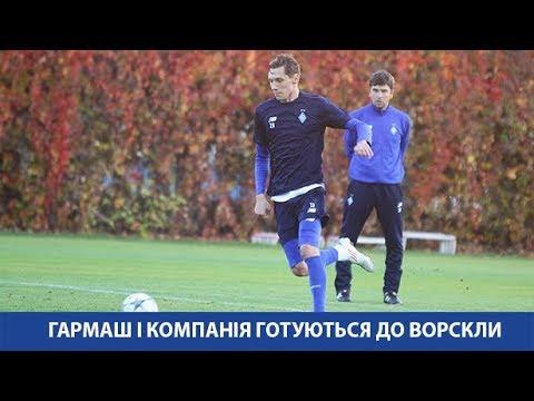 З Русиним і Буяльським - на Полтаву.