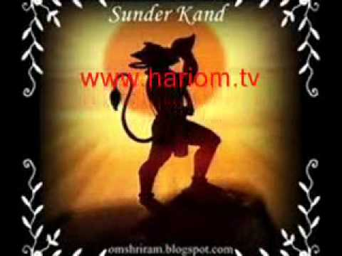 Sunder Kand Complete (Ramayana) Video for Hanuman Bhakts