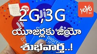 Happy New Year OFFER From Reliance GIO | JIO | Latest Updates | 2G,3G Also | YOYO TV Channel