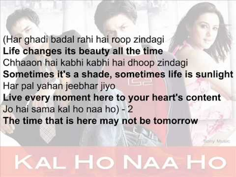 Me Singing Title Song kal Ho Na Ho W  English Subs + Hindi Lyrics video