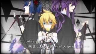 〜The Lost Memory〜」Gakupo/ Kaito / Len [ music video ]