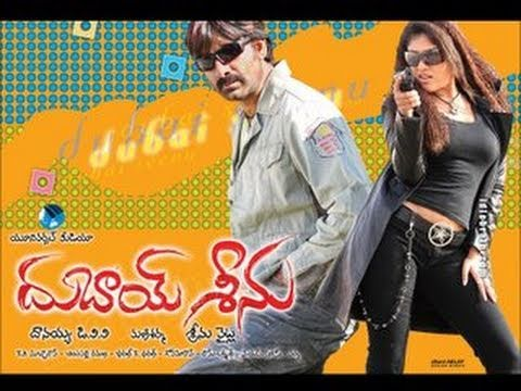 Dubai Seenu - Full Length Telugu Movie - Ravi Teja - Nayana Tara