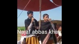 download lagu Sada Chakwal Wich Kon Honda gratis