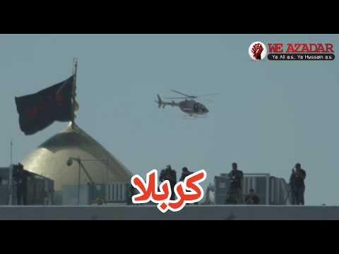 Best Arbaeen  Whatsapp Status Video 2019 | Karbala Aarzu | Dream Karbala