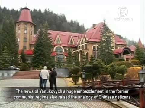 What Does The Situation of The Former Ukraine Leader Wanted by Interpol Tell The Chinese?