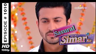 Sasural Simar Ka - ?????? ???? ?? - 29th October 2014 - Full Episode (HD)