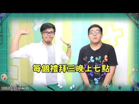 麥卡貝Live直播 20140916 魯蛋當家