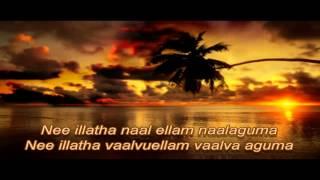 Neer Illatha Naal Ellam - by Sis. Anu Prince