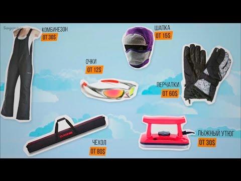 Бандеролькина подборка: всё для любителей лыжного спорта
