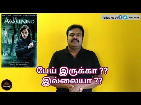 The Awakening (2011) British Movie Review In Tamil By Filmi Craft