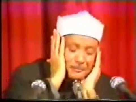 Best Qirat E Quran,tilawat E Quran Surah Duha video