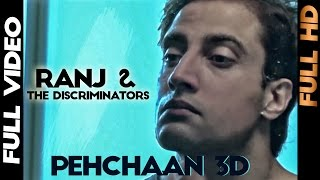 Pehchaan 3D - Pehchaan - Ranj & The Discriminators | Full Video | 2013 | Daddy Mohan Record