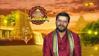 Arputham Tharum Alayangal - Episode 674 - July 23, 2016 - Best Scene