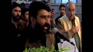 Shab Bedari 2010 (18/18) - Raza Abbas Shah - Koi Cheen Nahin Sakta Hum Se