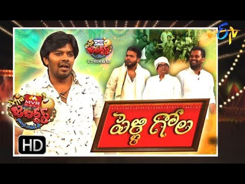 Extra Jabardasth|22nd December 2017  | Full Episode | ETV Telugu