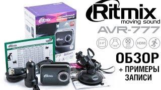 Полный обзор Ritmix AVR-777 + Примеры записи!