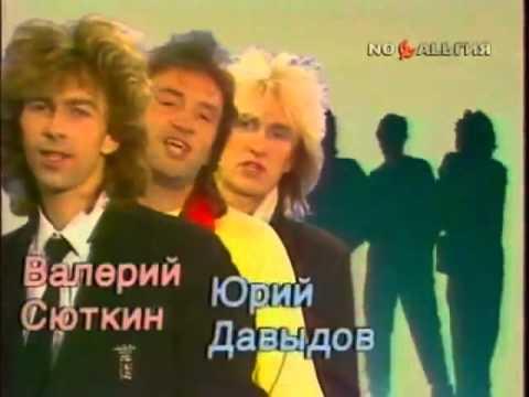 Замыкая круг (русский рок, разбор песен на гитаре)