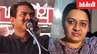 Seeman Funny Speech About Deepa