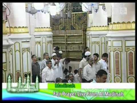 Azaan-E-Fajr and Durood aur Salaam in Masjid-E-Nabawi(S.A.W) part 1 of 2