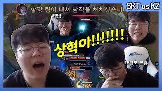[Wolf's HighLight] 페잘알,슼잘알의 SKT vs KZ 경기 리액션 하이라이트! 이거 완전 페까아냐?