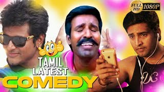 """LATEST COMEDY SCENES"" TAMIL NEW MOVIE"" COMEDY LATEST UPLOAD 2018 HD"