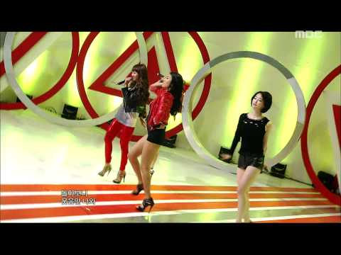 Sistar - So Cool, 씨스타 - 쏘 쿨, Music Core 20110813 video