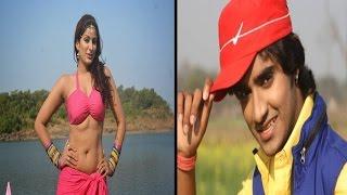 भोजपुरी सिनेमा में मोहब्बत लुटाएगी ये तिकड़ी | The Trio Performance In Bhojpuri Movie