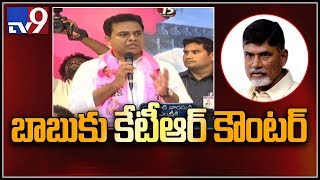 KTR reacts on Chandrababu comments