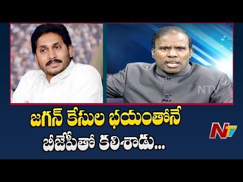 KA Paul Comments On Ys Jagan And Chandrababu | Andhra Pradesh Elections | NTV