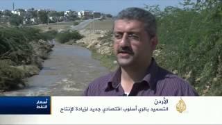 التسميد بالري أسلوب جديد لزيادة الإنتاج بالأردن