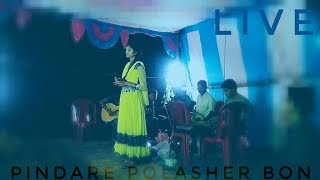 Pindare Polasher Bon | Jhumur | Purulia