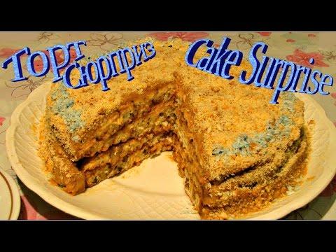 Простой рецепт вкусного и простого торта в домашних условиях 890