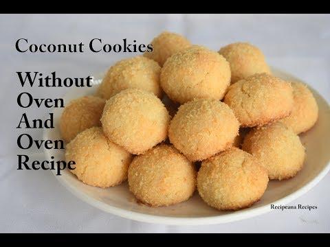 कढ़ाई में बनाये नारियल से बने कुकीज़ / कोकोनट कुकीज़ | Oven And Without Oven Cookies Recipe |Recipeana