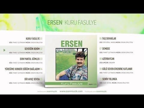 Sevdiğin Benim Ersen Official Audio sevdiğinbeni