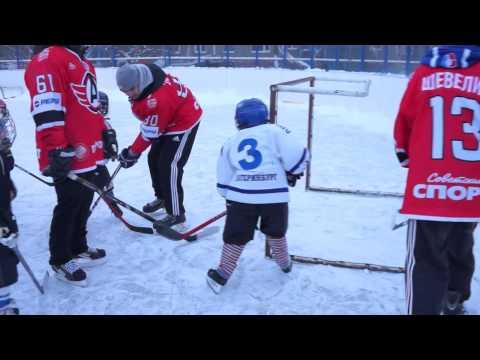 Хоккей во дворе: в -20 поиграли от души!