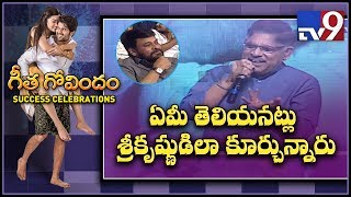 Allu Aravind speech at Geetha Govindam Success Celebrations