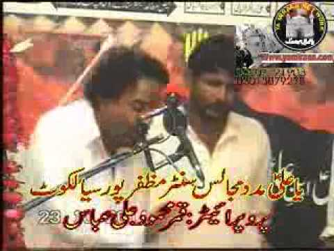 Zakir Manzoor Hussain Kot Addu ( 23rd October 2011 ) Part 3 video