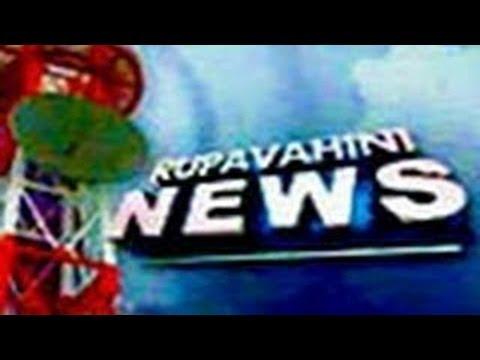 Rupavahini English News Sri Lanka - 29th November 2013 - Www.lankachannel.lk video