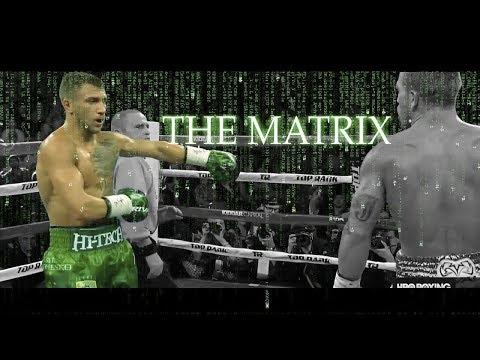 Vasyl Lomachenko | Entering The Matrix 2.0 |