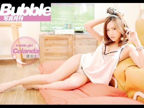 Bubble Vol.051 Bubble Girl - Colanda