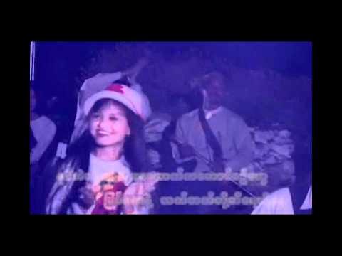 Mmc: Soe Lwin Lwin - Moe Lone Mine (hd) video