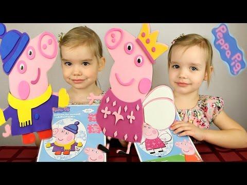 Свинка Пеппа Принцесса Фея и Джорж в шапке Аппликация наклейки для малышей Peppa Pig
