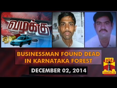 Vazhakku(Crime Story) - Businessman Found Dead In Karnataka Forest (02/12/2014) Thanthi TV